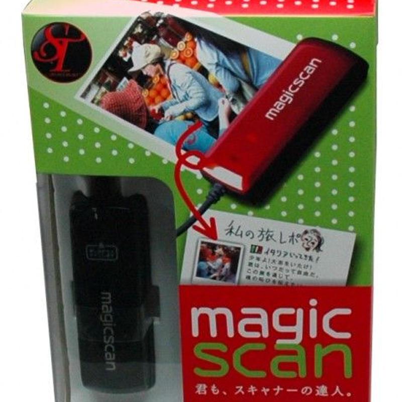 ハンディースキャナ MagicScan
