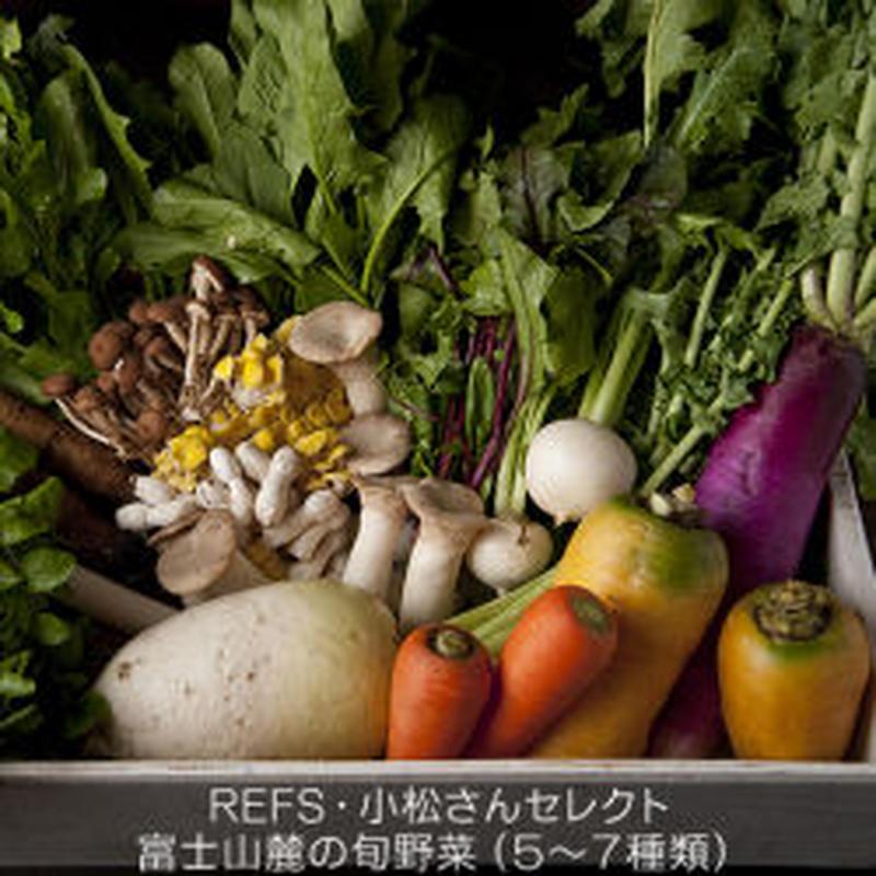 天城軍鶏と季節野菜の鍋セット【蔵ノ上限定】