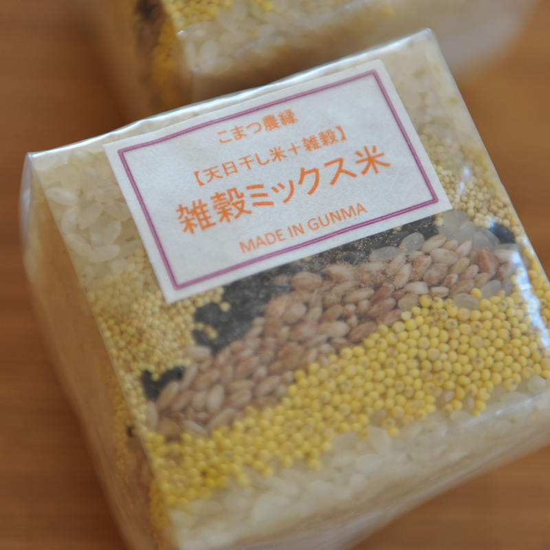 雑穀ミックス米