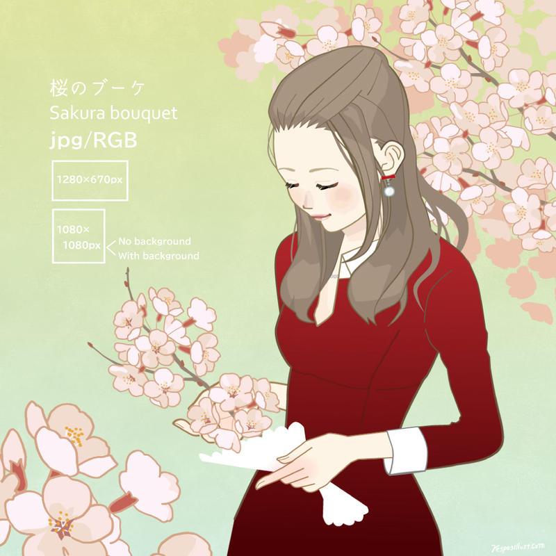 桜のブーケ Sakura bouquet