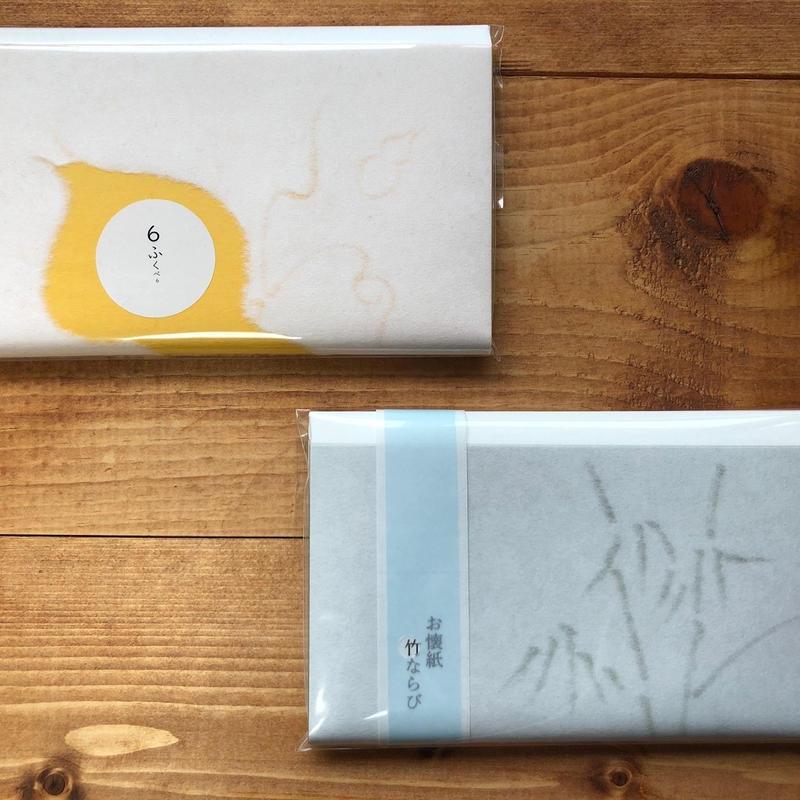 -茶彩会sasae- オリジナル懐紙