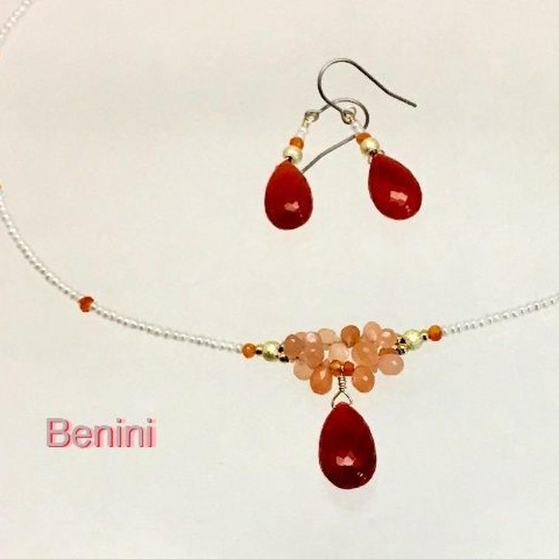 Benini(ベニーニ)