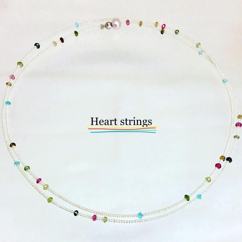 Heart strings(ハートストリングス)