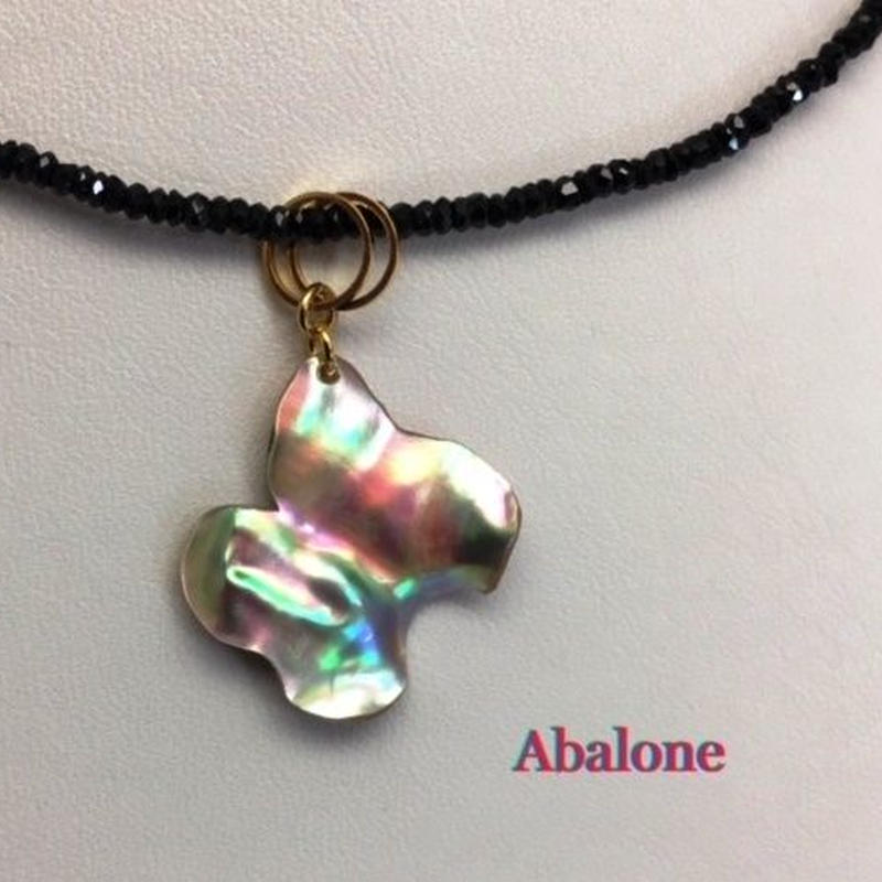 Abalone(アバローネ)
