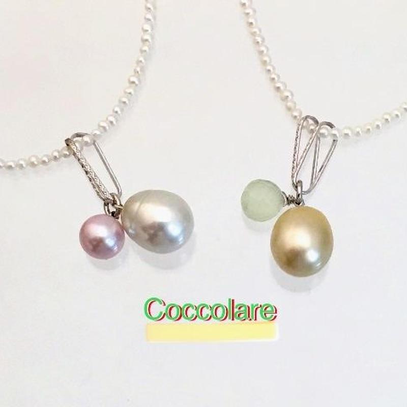Coccolare(コッコラーレ)
