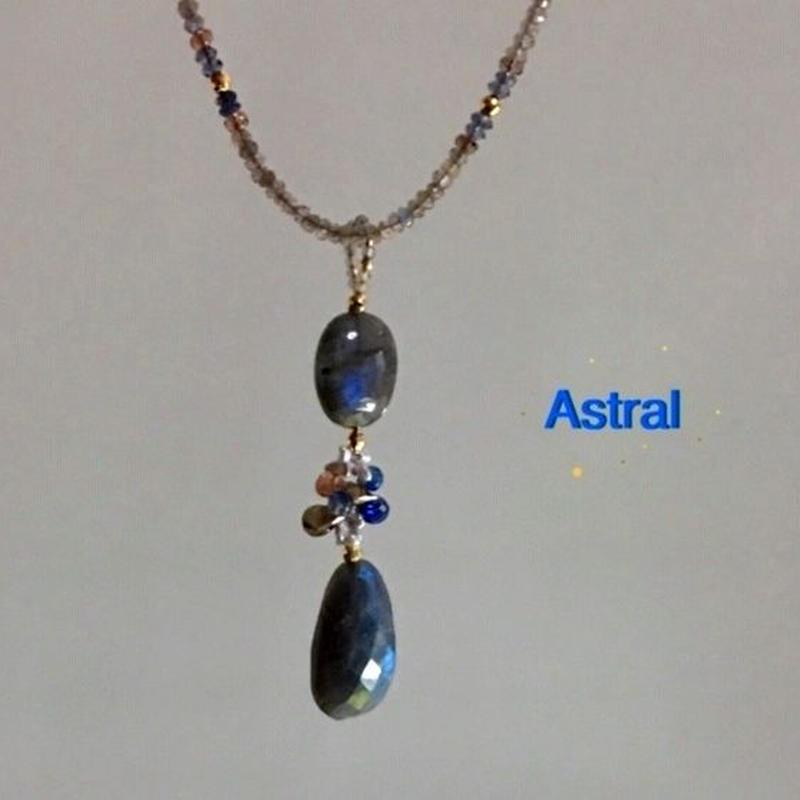 Astral(アストラル)