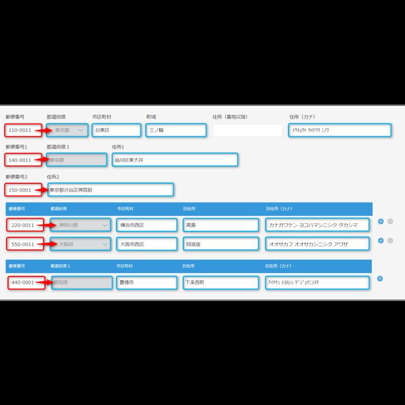 kintone 郵便の宛先プラグイン Ver.3(試用版)