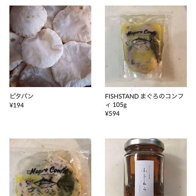 冷蔵便<パン、ケーキ、コンフィご注文の方>