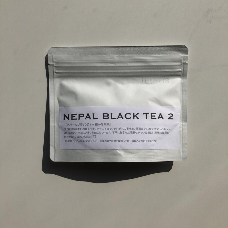 Teteria 「BLACK NEPAL TEA 2」30g
