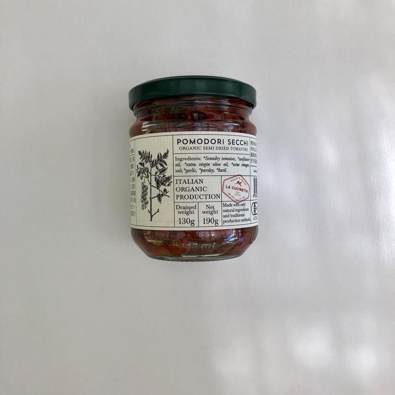 ラ・クチネッタ 有機セミドライ・トマト