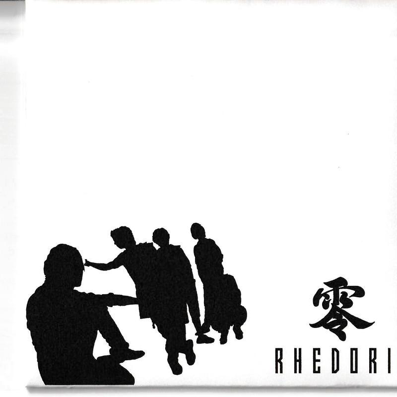 6周年記念SINGLE 【零】