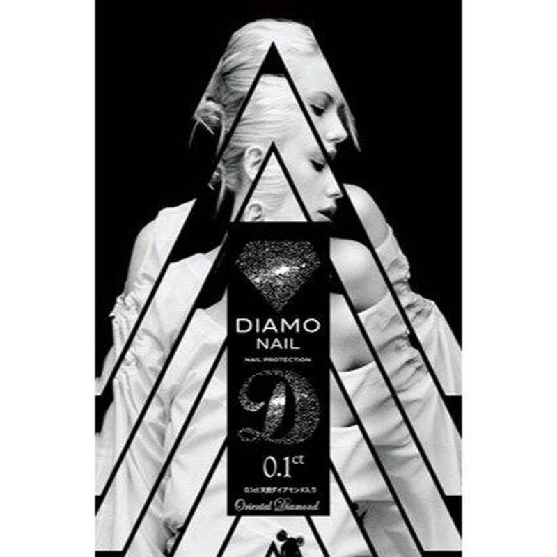 天然 ダイヤモンド 入り!★ Diamo ディアモ ネイル トップコート