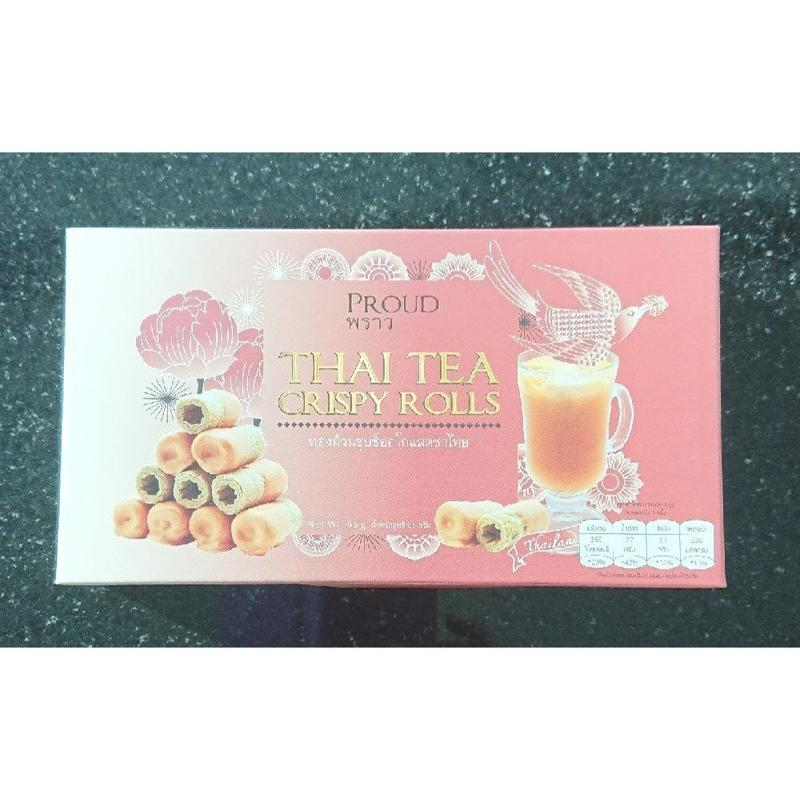タイお土産★PROUD Thai Tea Crispy Rolls【プラウド タイティー クリスピー ロール】