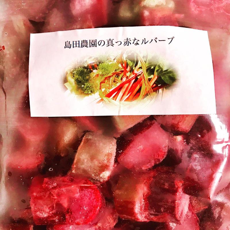 冷凍真っ赤なルバーブ5kg