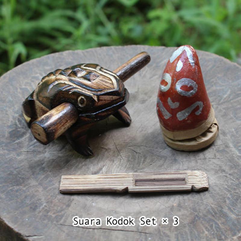 スアラ・コドック・3点セット Suara Kodok Set 3