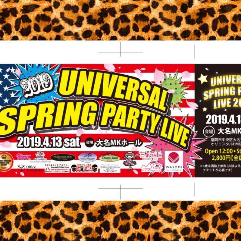 Universal Spring Party Live2019