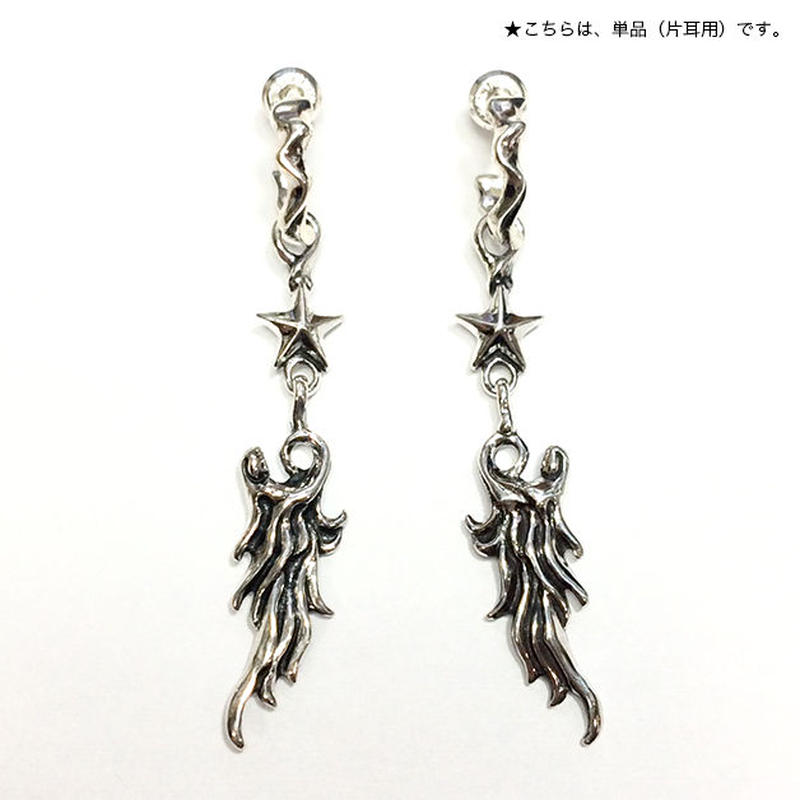 Wing Pierce(1個/片耳用)