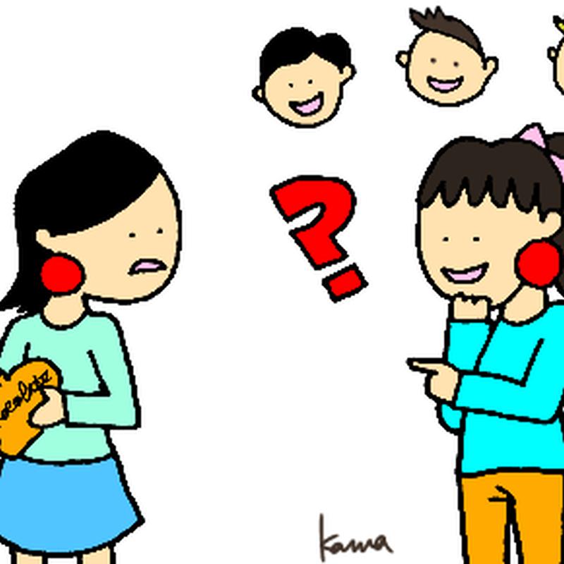 みんなの日本語I L7 A4 「あなたは 誰に チョコレートを あげますか」