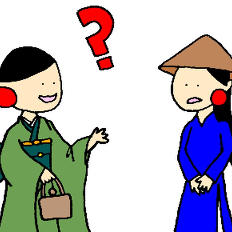 みんなの日本語I L7 A3 「『ありがとう』はベトナム語で何ですか」
