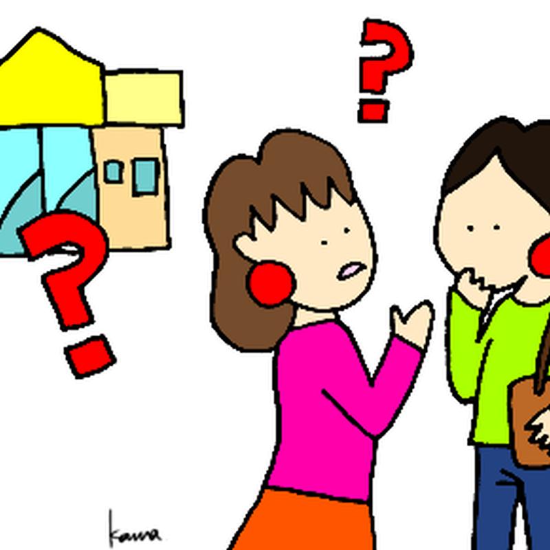 みんなの日本語I L5 A1 「あなたは どこへ 行きますか」