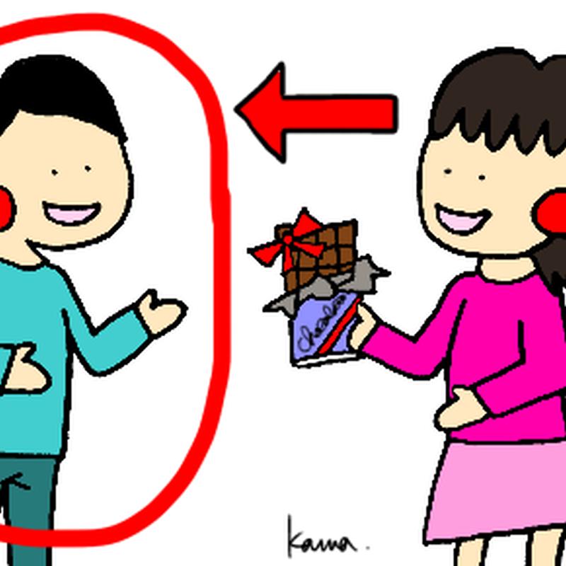 みんなの日本語I L7 A5 「わたしは 田中さんに チョコレートを もらいました」