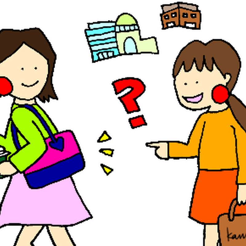 みんなの日本語I L6 A3サイズ「あなたは どこで かばんを 買いましたか」