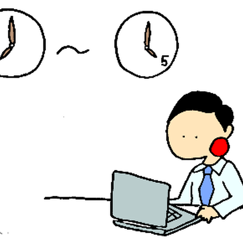 みんなの日本語I L4 A5 「わたしは 毎日 8時から 5時まで 働きます」