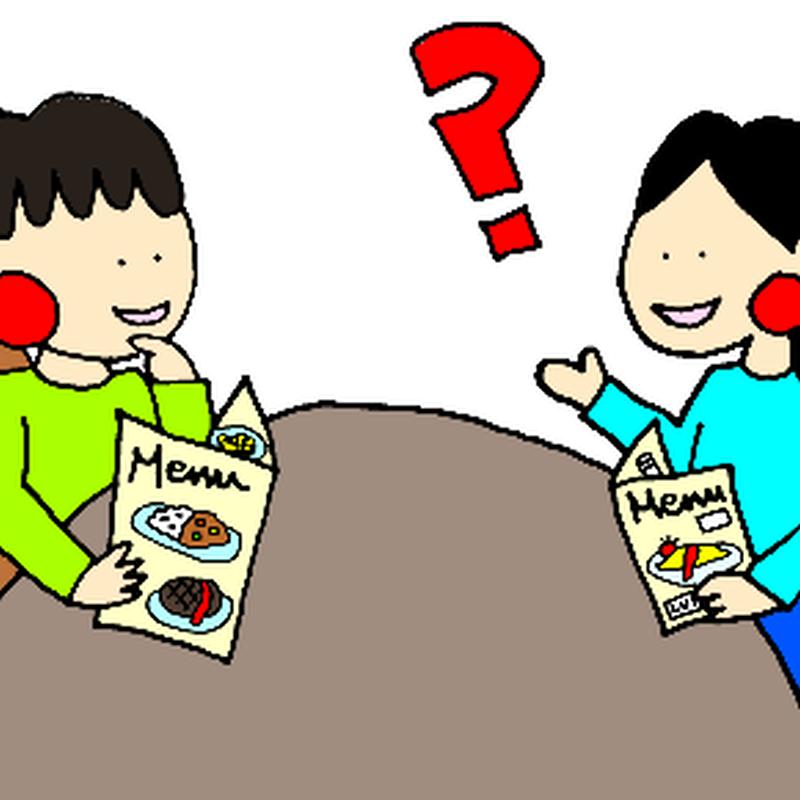 みんなの日本語I L6 A1 「あなたは 何を 食べますか」