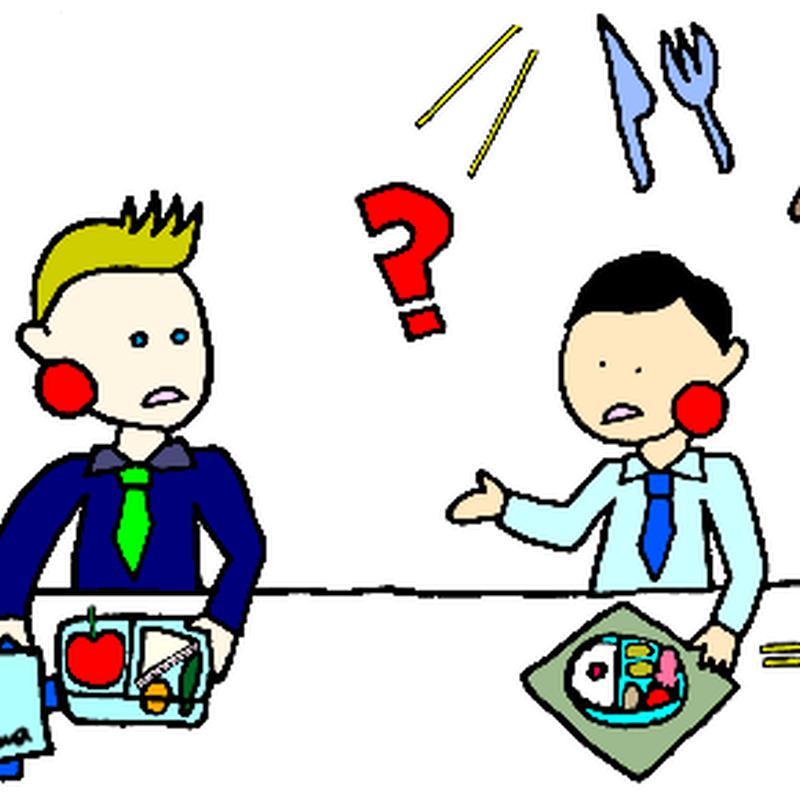 みんなの日本語I L7 A1 「あなたは 何で ごはんを食べますか」