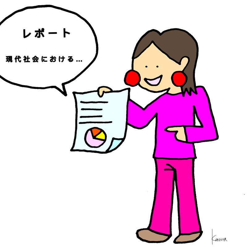 みんなの日本語I L7 A2「わたしは 日本語で レポートを書きます」