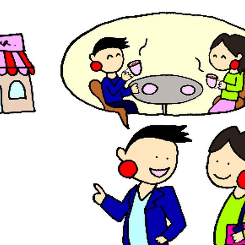 みんなの日本語I L6 A5 「あそこで お茶を 飲みましょう」