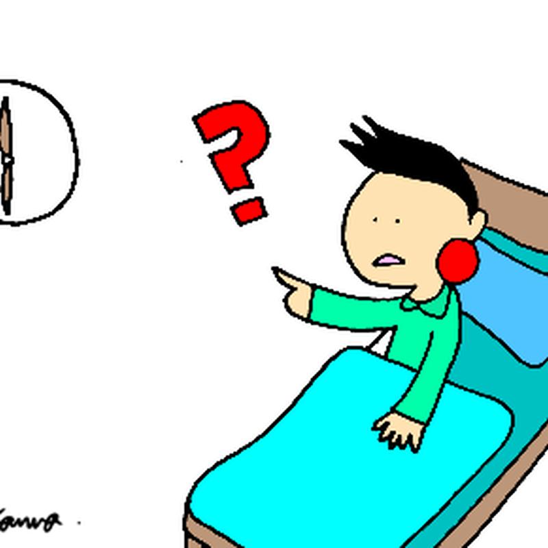 みんなの日本語I L4 A4 「あなたは 何時に 起きますか」