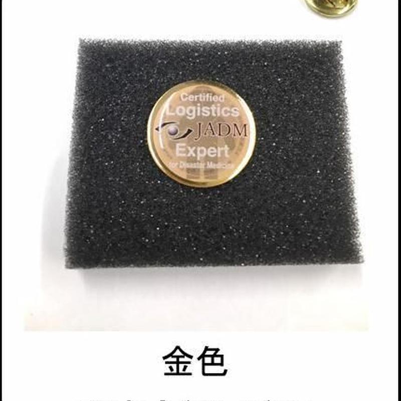 災害医療ロジスティクス専門家認定制度 認定者用ピンバッチ【上級】