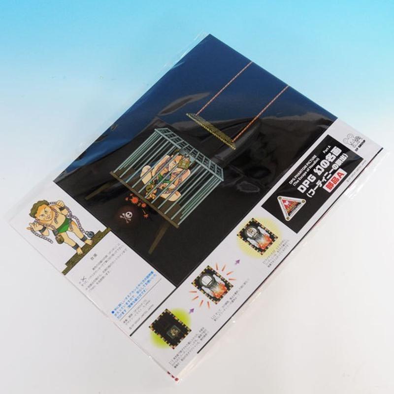 ★手品・マジック★ DPG幻の名画(フーディニーの脱出)/絵のみ★K7340A