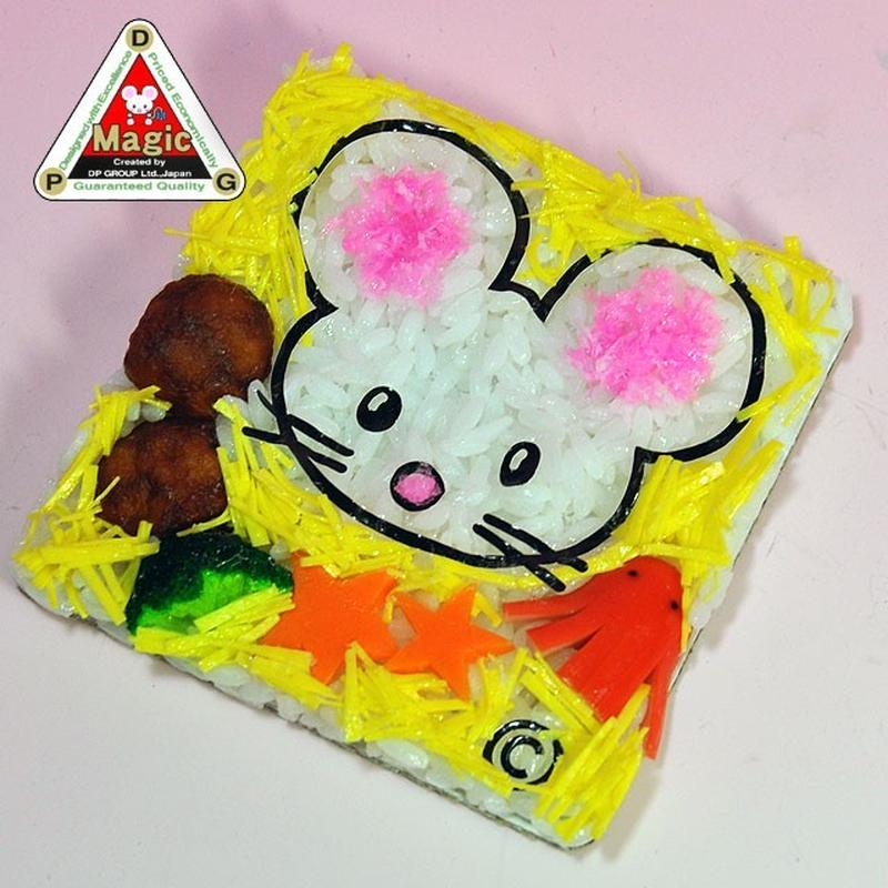 ★手品・マジック★ マイマウス(R)のキャラ弁(魔法のお弁当箱専用)★I7405A