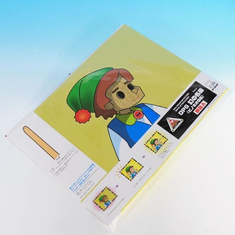 ★手品・マジック★ DPG幻の名画(ピノキオの鼻)/絵のみ★K7320A