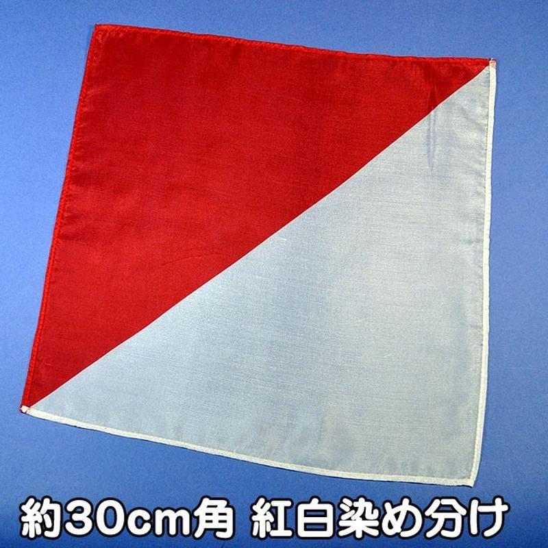 ★手品・マジック★ 紅白染め分けシルク(特上品)約30cm角★S8601
