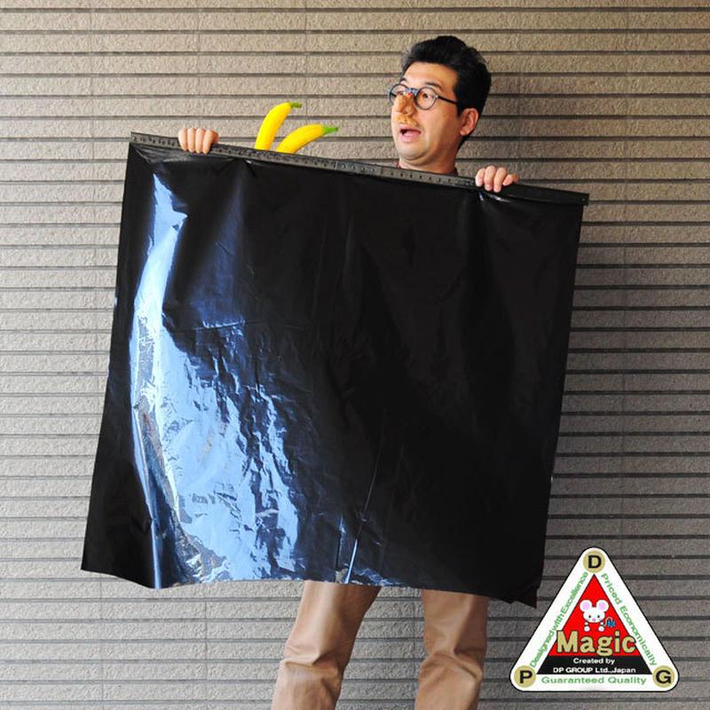★手品・マジック★ DPG謎のカーテン(イリュージョンハンズ付)★V7111