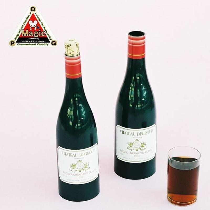 ★手品・マジック★ グラスとワインボトル★I7301