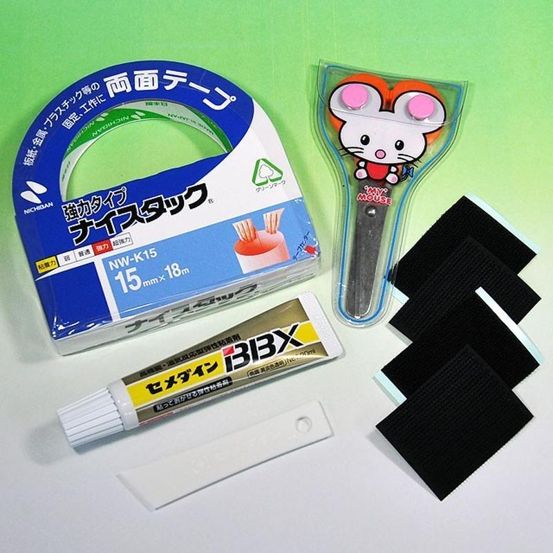 ★手品・マジック★貼付便利キットII(ツー)★A5112
