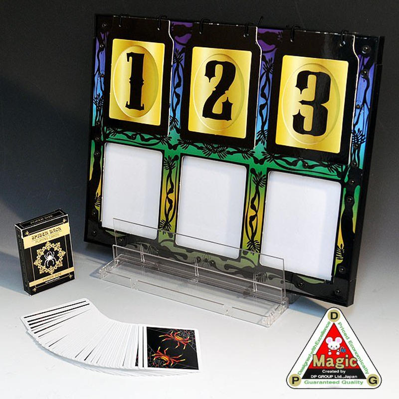 ★手品・マジック★ 予言の黒板(ビッグサイズ)スパイダートランプ付★K7357