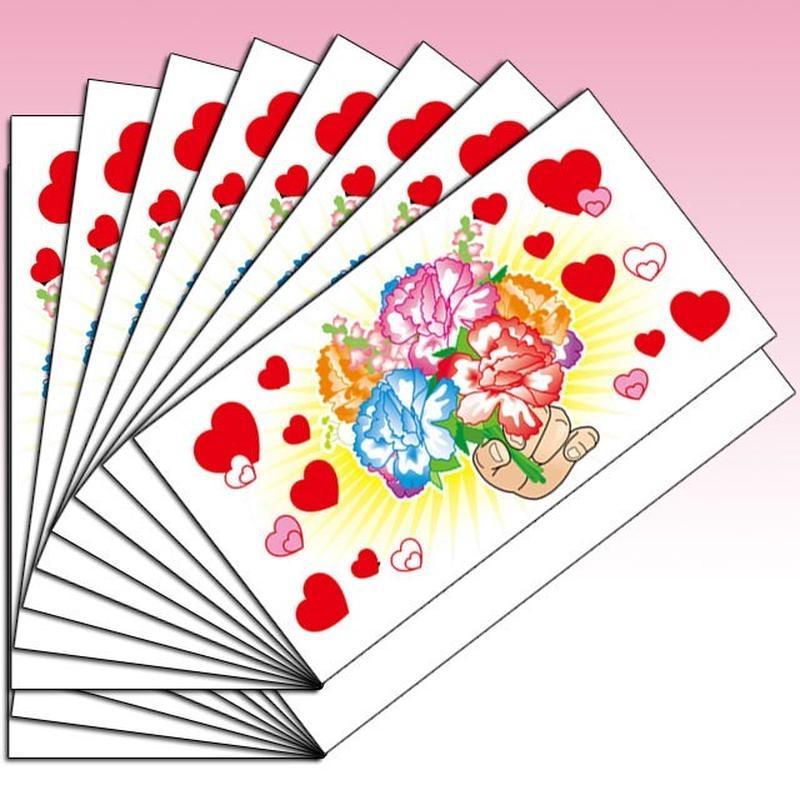 ★手品・マジック★ 3Dショッカー用予備紙(花)8セット分★P7110C