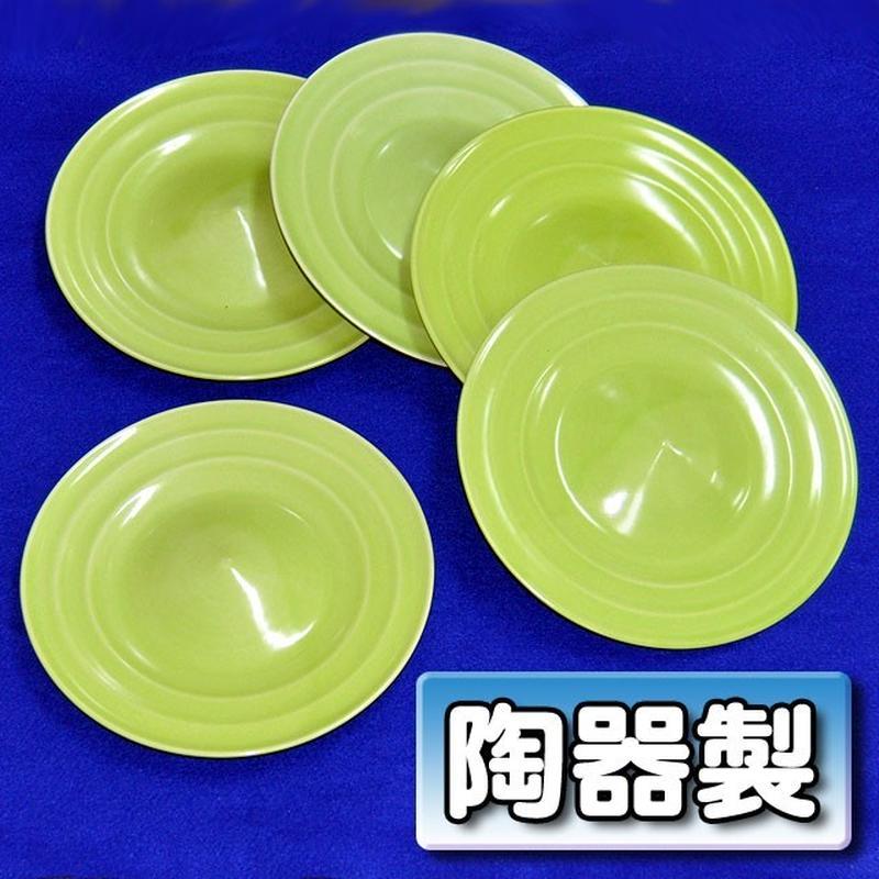 ★手品・マジック★ 陶器製皿まわし(5枚セット)★J1005