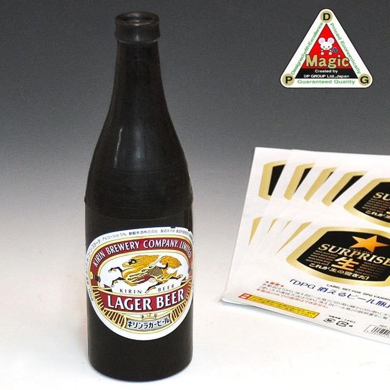 ★手品・マジック★ 消えるビール瓶★U5005