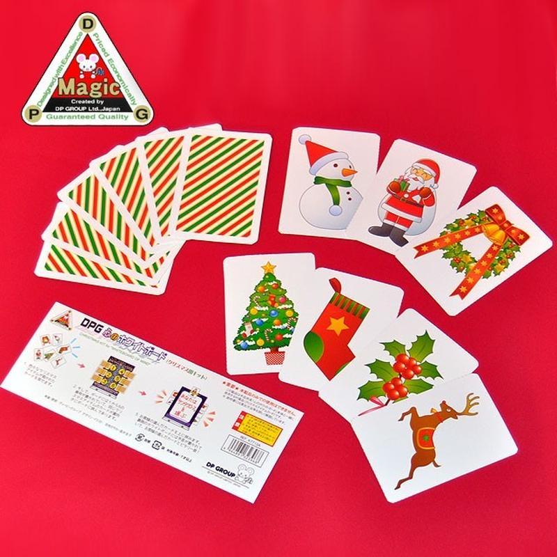 ★手品・マジック★ 心のホワイトボード(クリスマス用キット)★K7713A