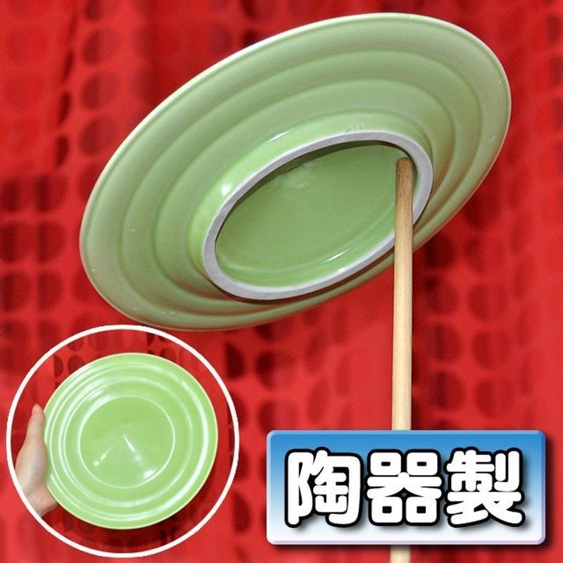★手品・マジック★ 陶器製皿まわし★J1001