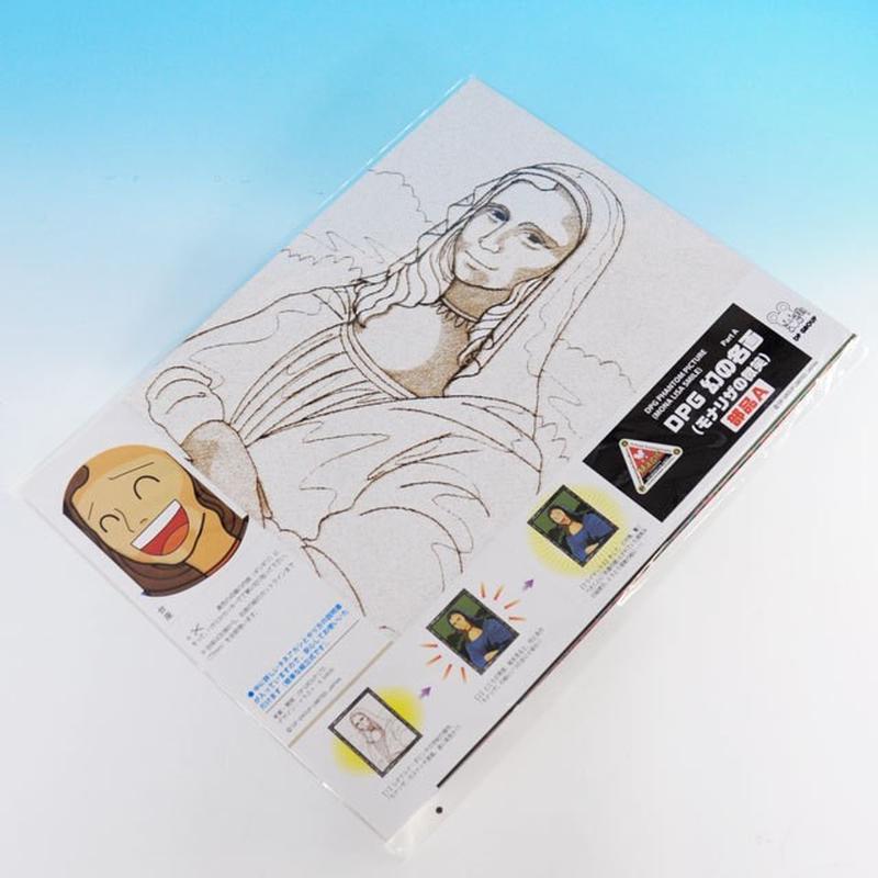 ★手品・マジック★ DPG幻の名画(モナリザの微笑)/絵のみ★K7330A