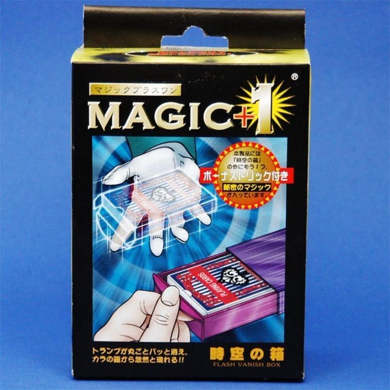 ★手品・マジック★ 時空の箱★I7263