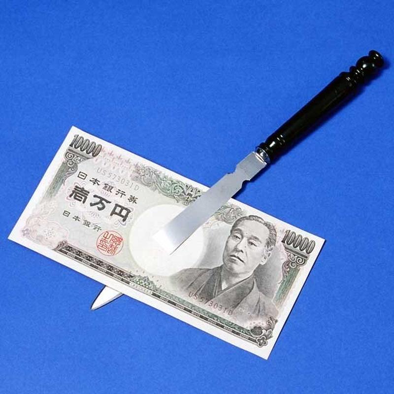 ★手品・マジック★ お札を貫通するナイフ★M5999
