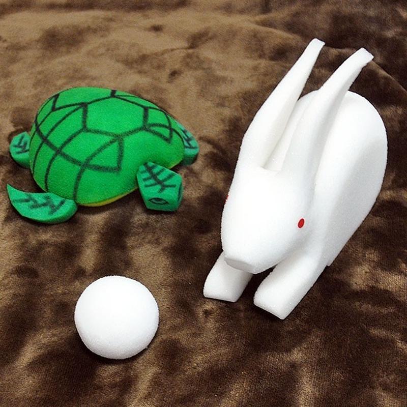 ★手品・マジック★ ウサギとカメのスポンジセット★U6406